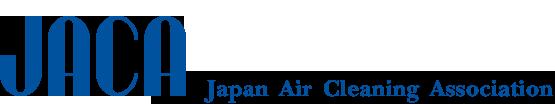 JACA (Japan Air Cleaning Association)